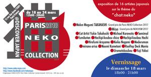 Parisneko20182