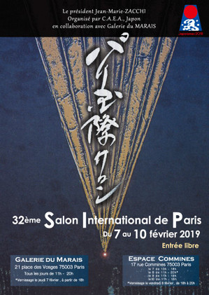 Salon_international_de_paris